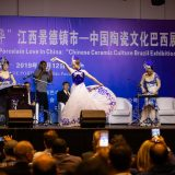 景德镇陶瓷文化巴西展<br />Expo Cultural de Porcelana Chinesa