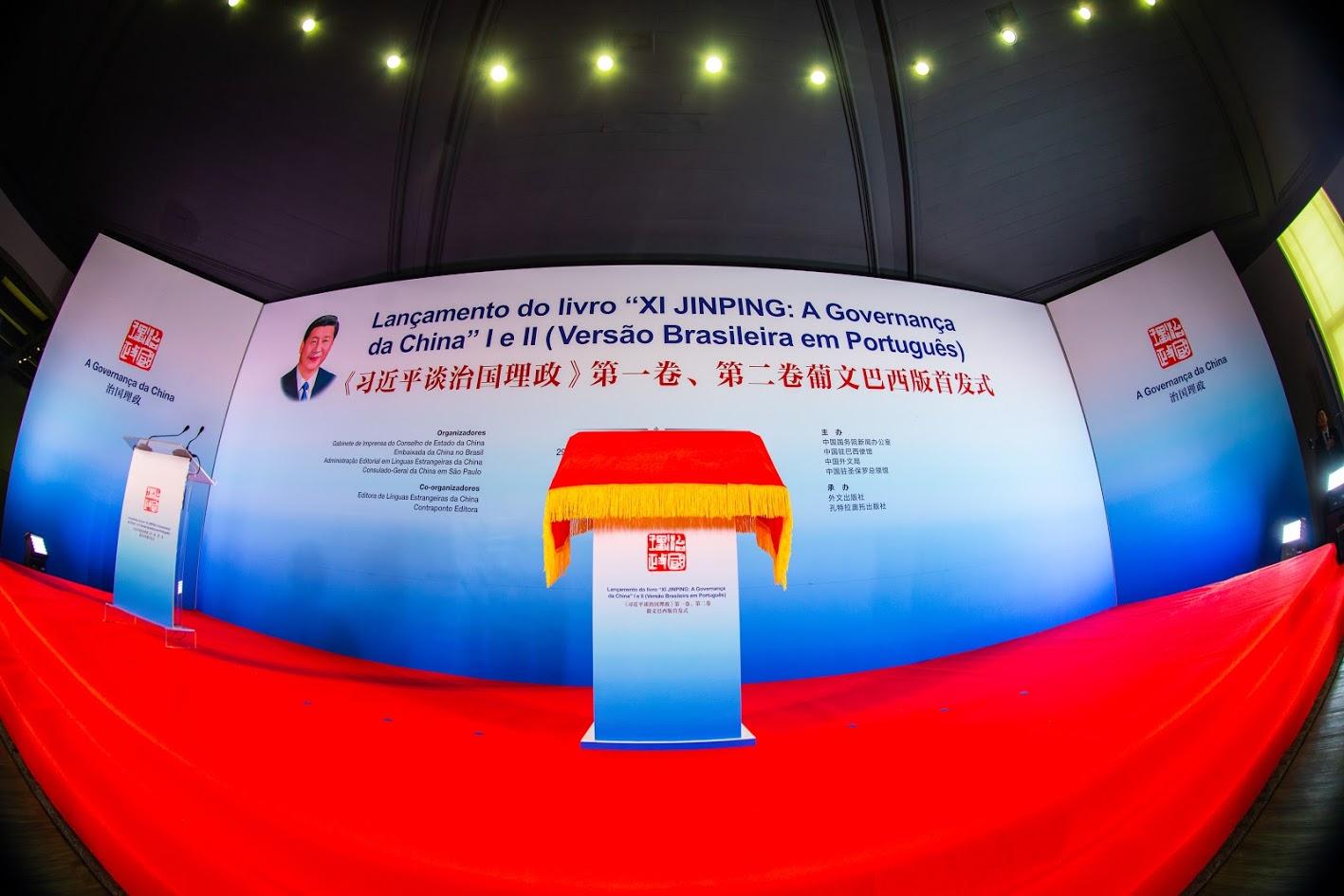Evento de Lançamento do Livro do Xi Jiping em Versão Português Brasileiro no Palácio dos Bandeirantes em São Paulo.
