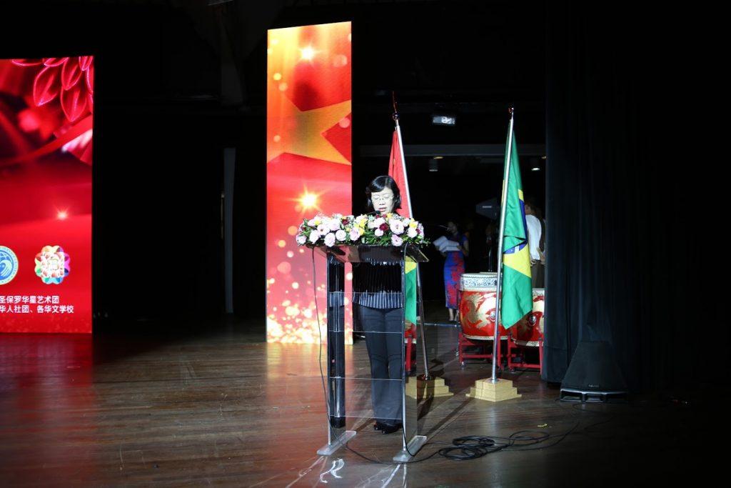 Discurso da Consul Geral da China