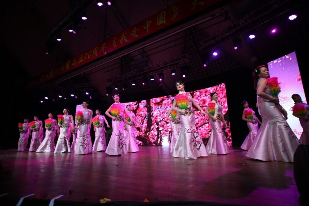 Dança da Associação das Mulheres Chinesas