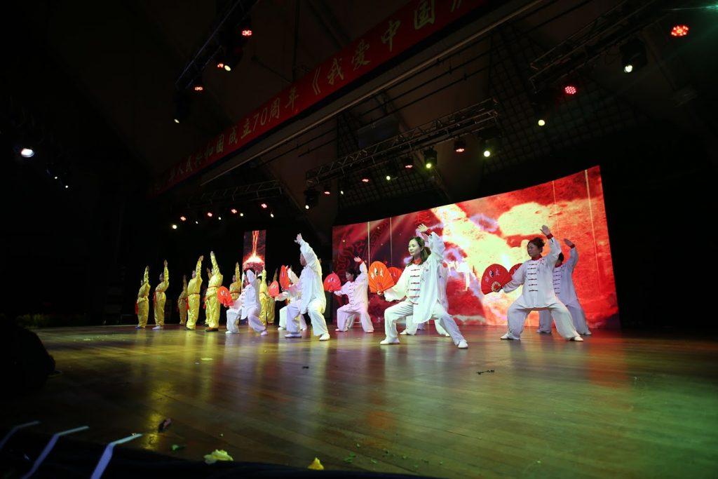 Apresentação de Taiji